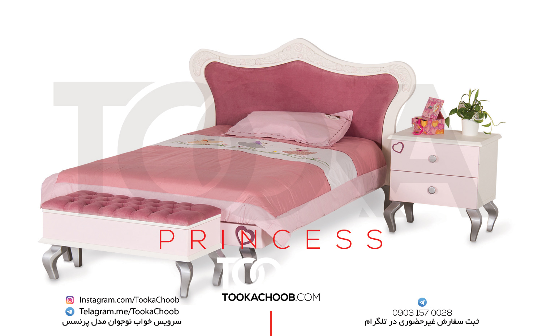تخت خواب سرویس خواب نوجوان مدل پرنسس توکاچوب - توکاوود