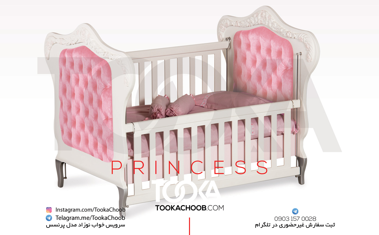 سرویس خواب نوزاد توکاچوب مدل پرنسس