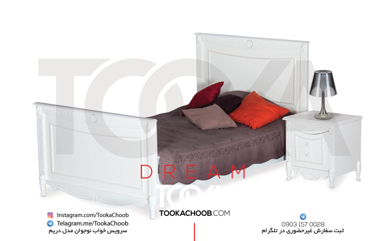 تخت خواب سرویس خواب نوجوان مدل دریم توکا چوب - توکا وود