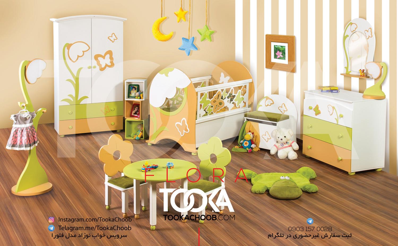 سرویس خواب نوزاد مدل فلورا توکا چوب - توکا وود