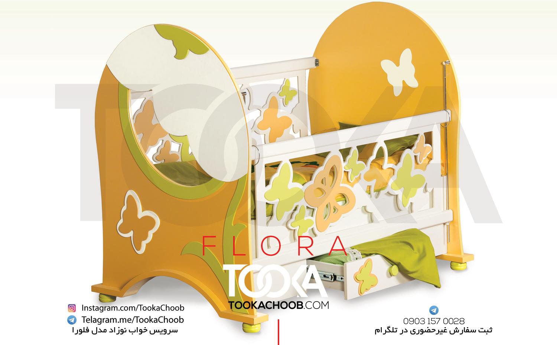تخت خواب نوزاد سرویس خواب نوزاد مدل فلورا توکا چوب - توکا وود