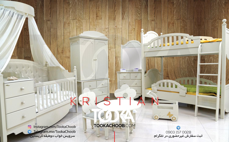 سرویس خواب دوطبقه مدل کریستین توکاچوب - توکا چوب