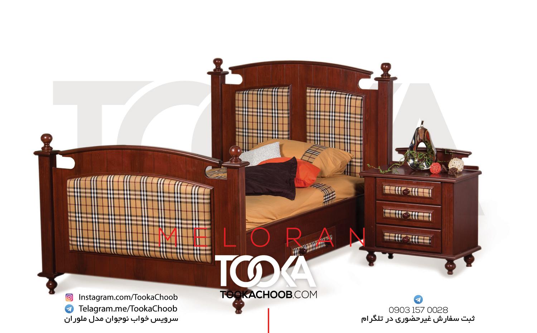 تخت خواب سرویس خواب نوجوان مدل ملوران توکا چوب - توکا وود