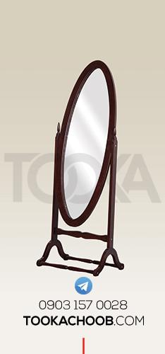 آینه ایستاده قدی سرویس خواب نوجوان مدل ملوران توکا چوب - توکا وود
