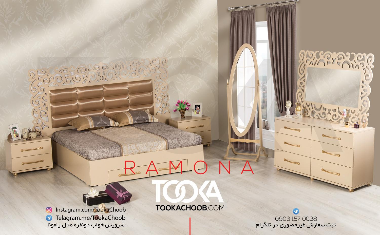 سرویس خواب دونفره مدل رامونا توکا چوب - توکا وود