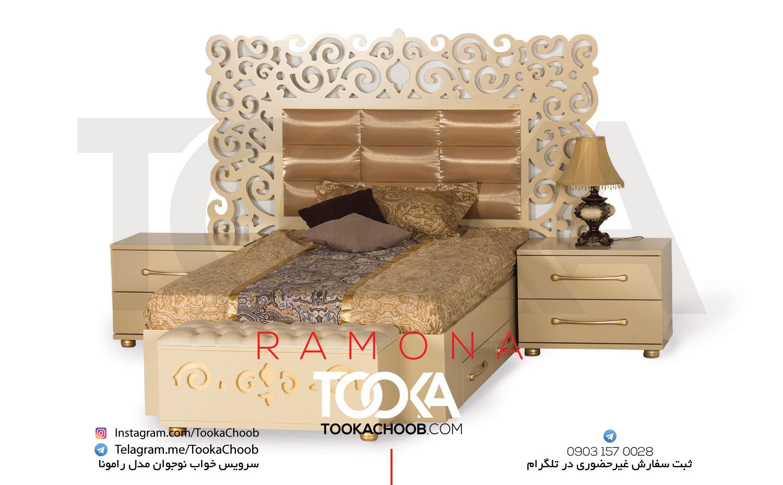 تخت خواب سرویس خواب نوجوان مدل رامونا توکا چوب - توکا وود