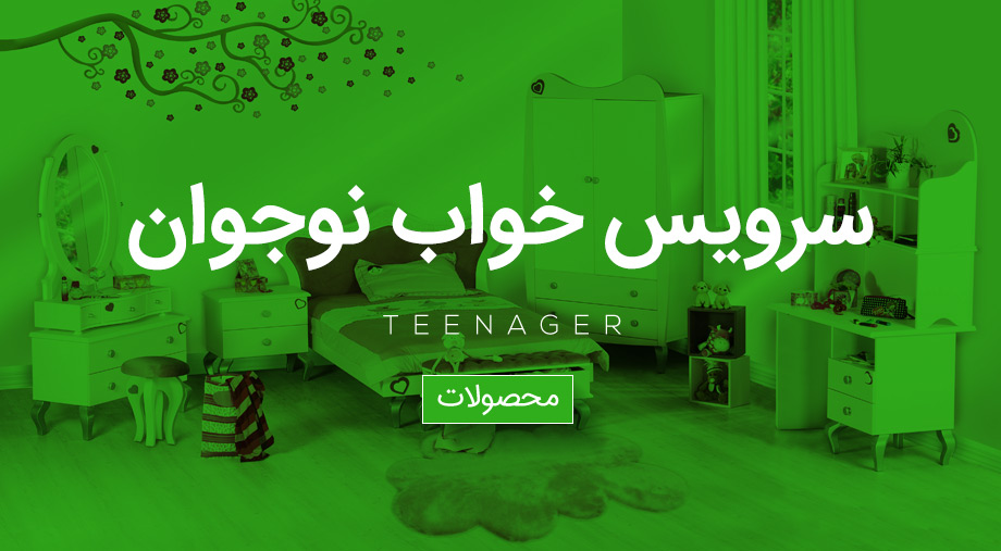 teenager1