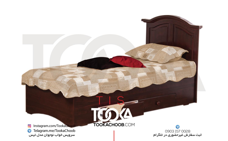 تخت خواب سرویس خواب نوجوان مدل تیس توکا چوب - توکا وود