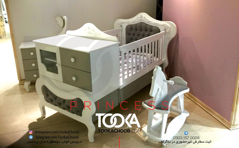 سرویس خواب دومنظوره نوزاد و نوجوان مدل پرنسس توکاچوب - توکا چوب