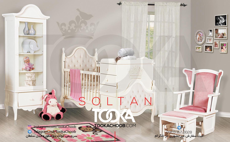 سرویس خواب دومنظوره نوزاد نوجوان مدل سلطان توکا چوب - توکاچوب