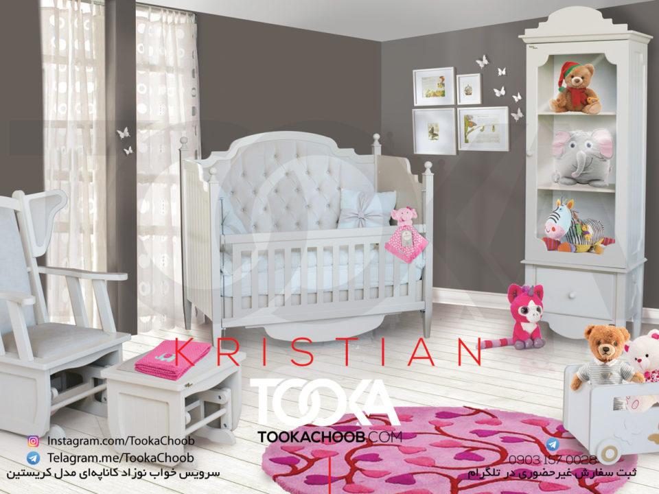 سرویس خواب نوزاد کاناپه ای مدل کریستین توکا چوب - توکا وود