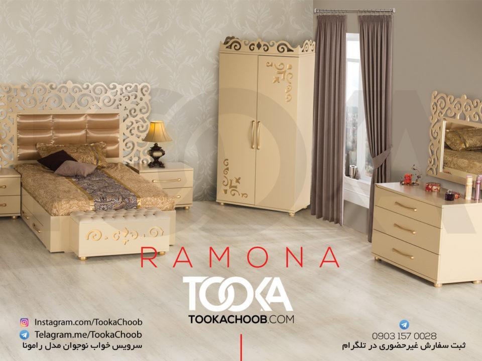 سرویس خواب نوجوان مدل رامونا توکا چوب - توکا وود