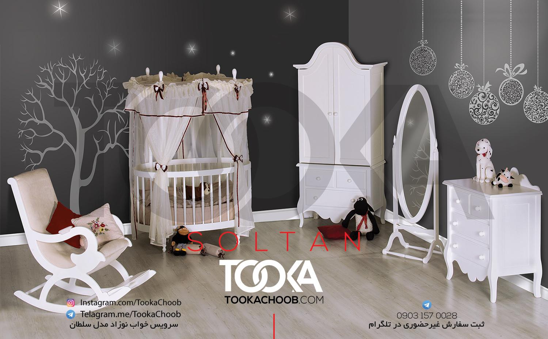 سرویس خواب نوزاد مدل سلطان توکا چوب - توکا وود