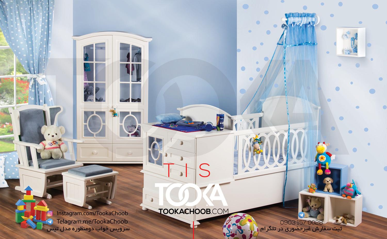 سرویس خواب دومنظوره مدل تیس توکا چوب - توکا وود