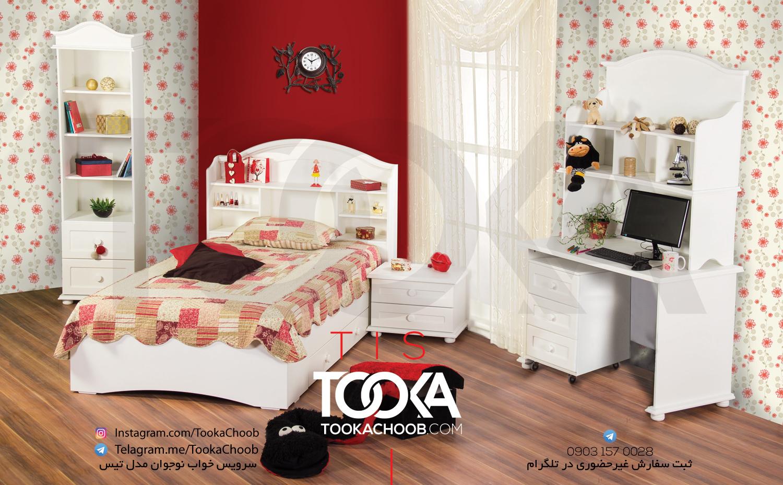 سرویس خواب نوجوان مدل تیس توکا چوب - توکا وود
