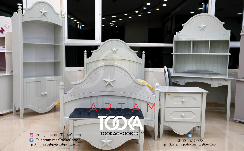 سرویس خواب نوجوان مدل آرتام توکا چوب - توکاچوب